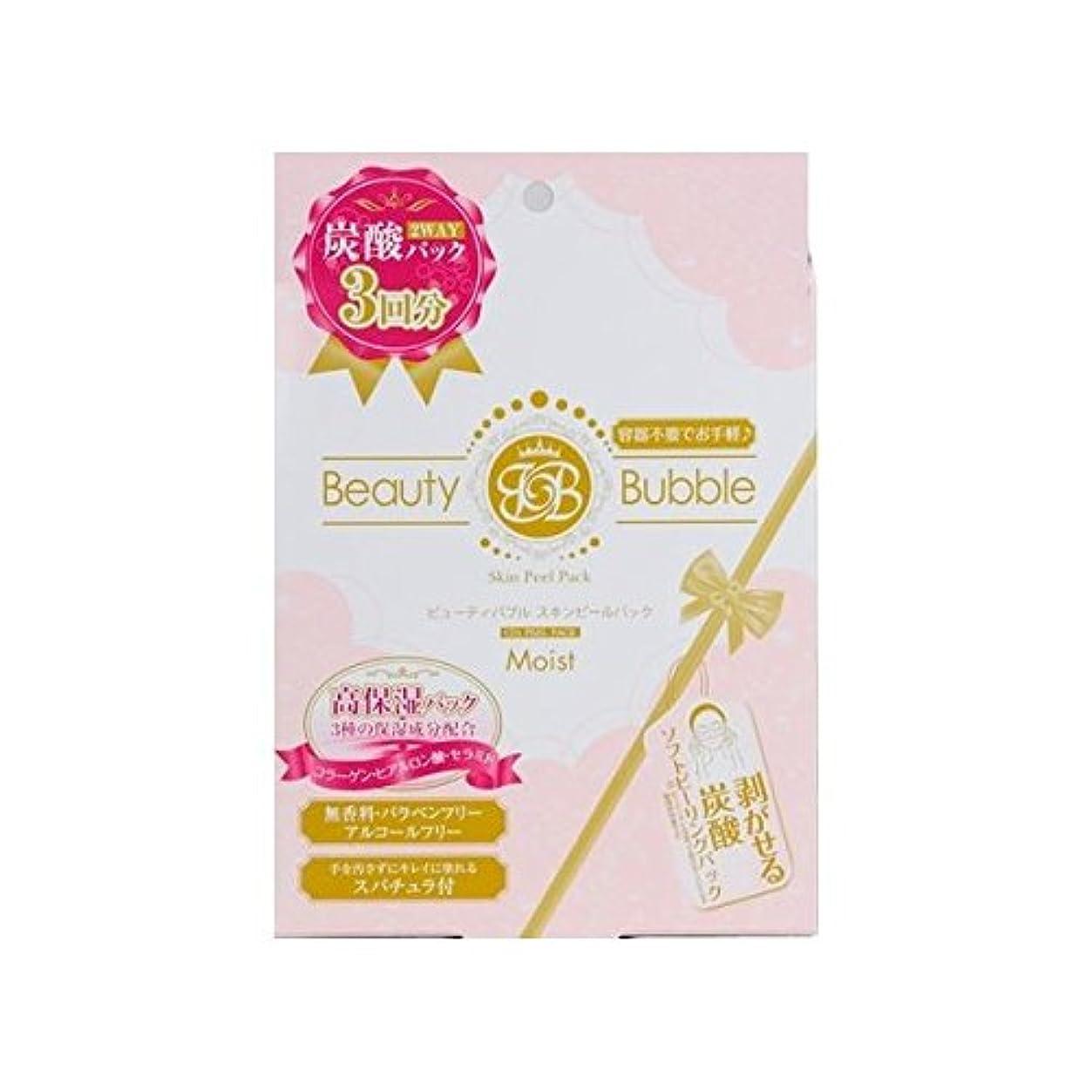 スプレー干し草再びビューティーバブル Beauty Bubble スキンピールパック モイスト 3包タイプ×5セット
