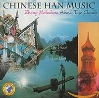 Chinese Han Music-Zeng Melodi