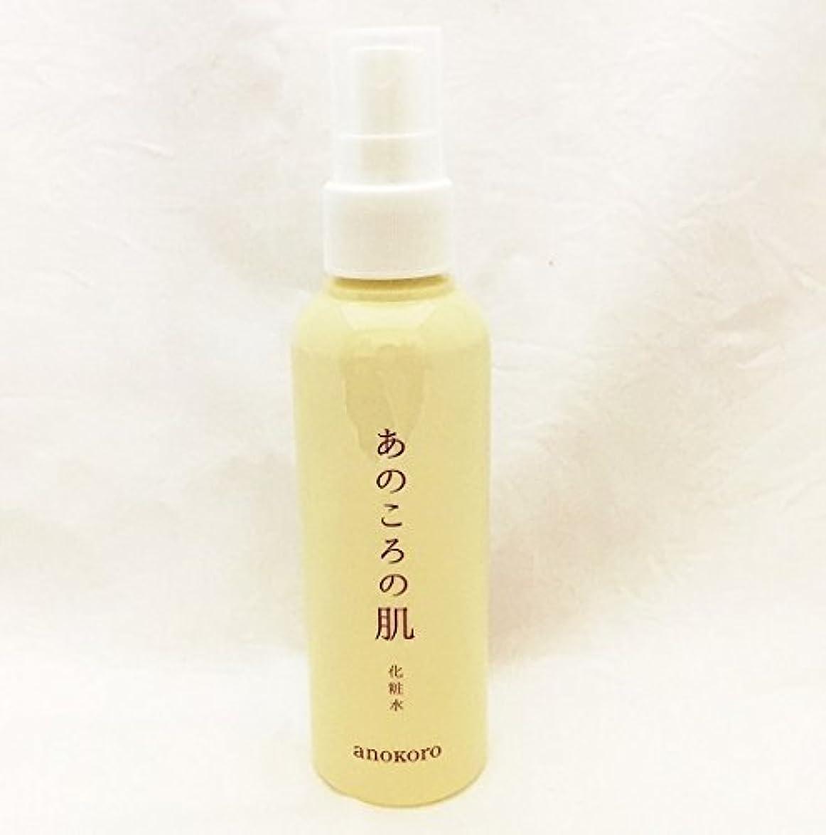 樹木識別ホールドanokoro あのころの肌 化粧水 150ml 無添加 無着色 防腐剤フリー