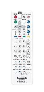 パナソニック プライベートビエラ用 防水リモートコントローラー DY-RM30-W
