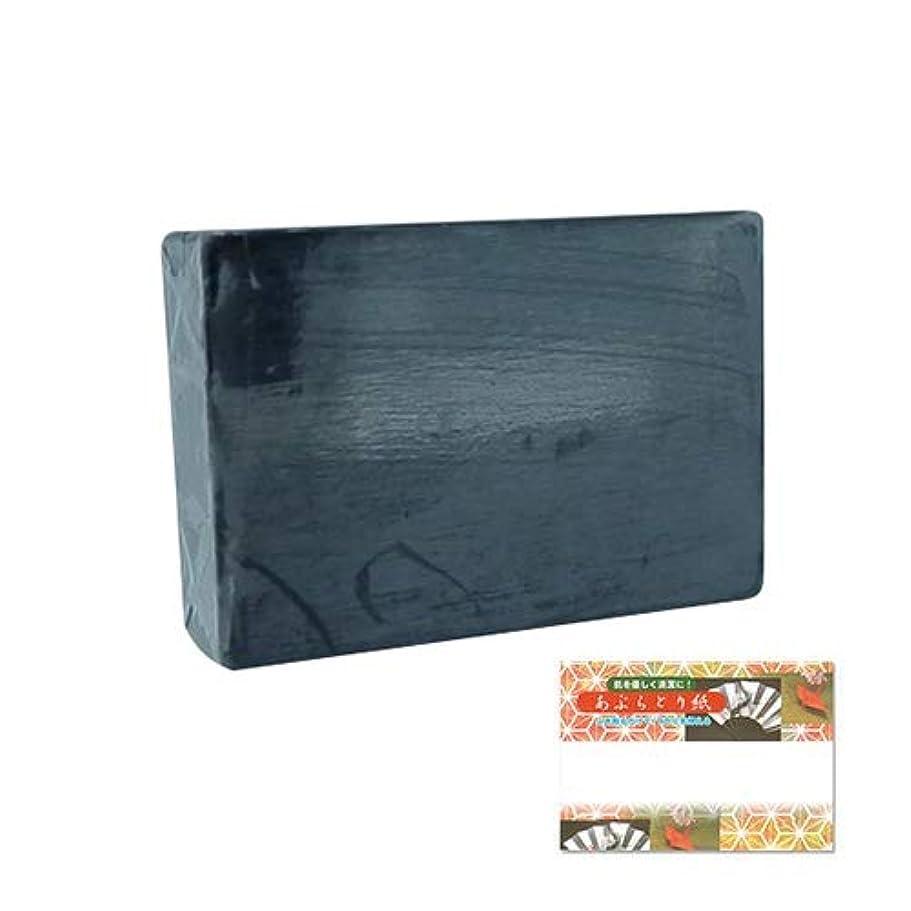サンソリット スキンピールバー ミニソープ15g ハイドロキノール×5個セット + あぶらとり紙セット