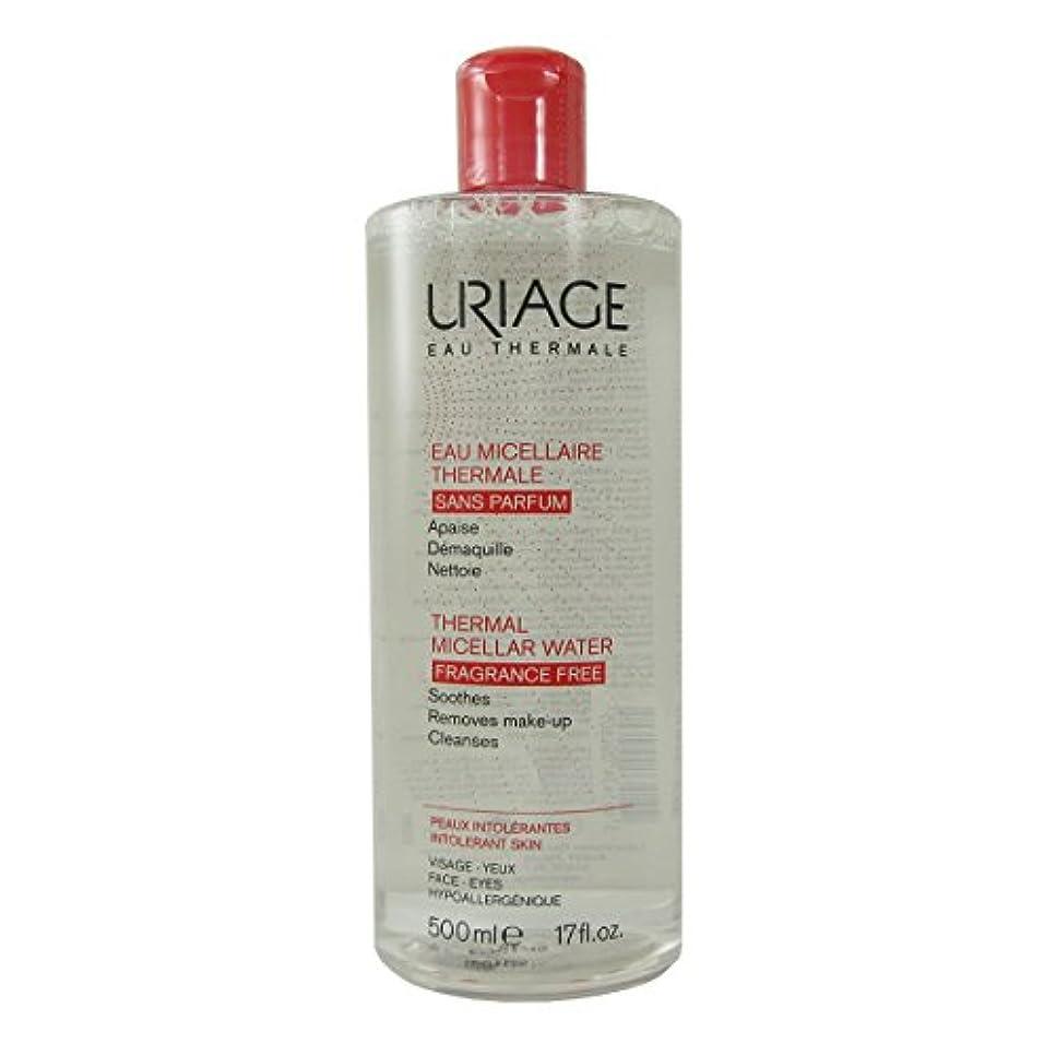 ステートメント死の顎超えるUriage Thermal Micellar Water Fragrance Free Intolerant Skin 500ml [並行輸入品]