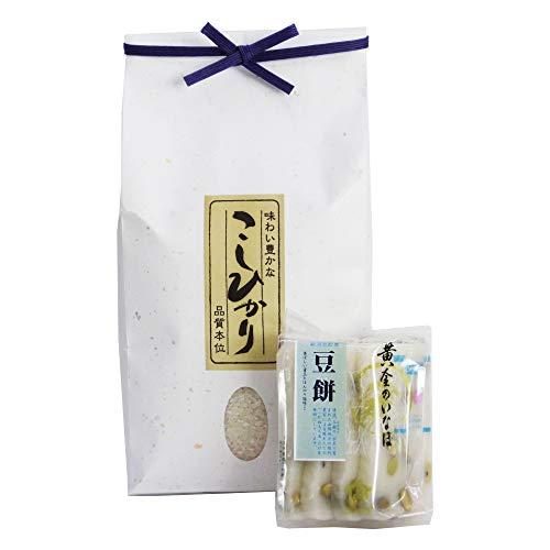 [御歳暮 新潟からの贈り物] 新潟米コシヒカリ3kg + 切り餅(豆餅)