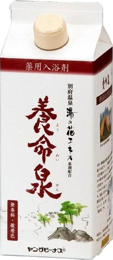 研磨剤池麺養命泉 660g