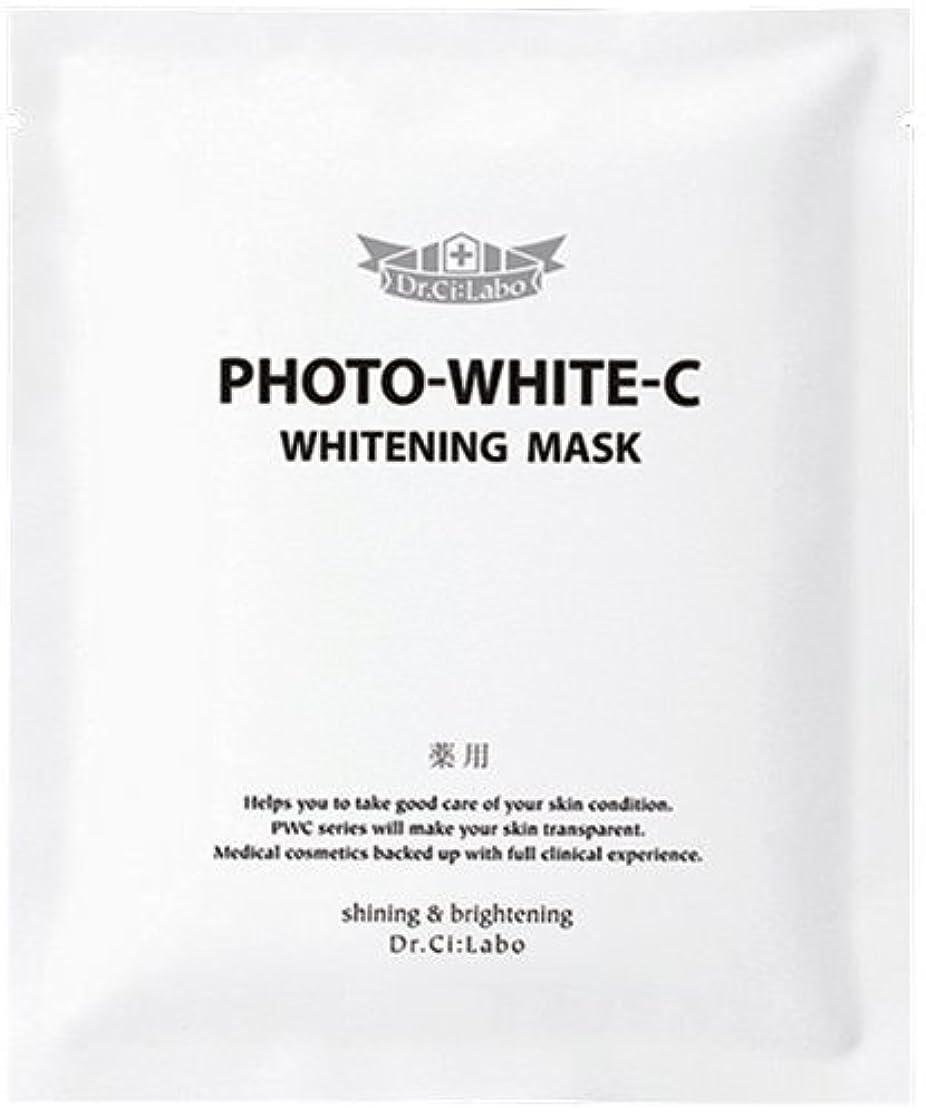 アイロニーバケット折り目【ドクターシーラボ】薬用フォトホワイトCホワイトニングマスク 1枚