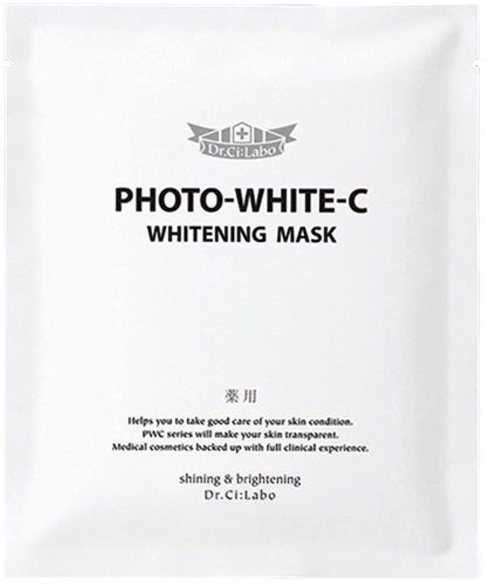克服する小間学士【ドクターシーラボ】薬用フォトホワイトCホワイトニングマスク 1枚