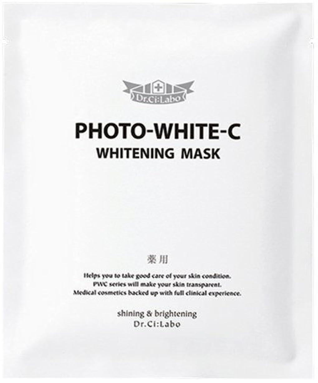 のれん保存見出し【ドクターシーラボ】薬用フォトホワイトCホワイトニングマスク 1枚