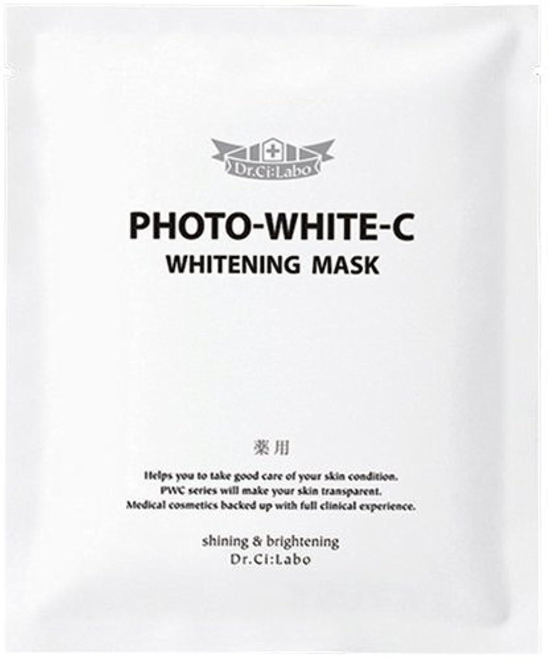 詳細な取り組む鑑定【ドクターシーラボ】薬用フォトホワイトCホワイトニングマスク 1枚