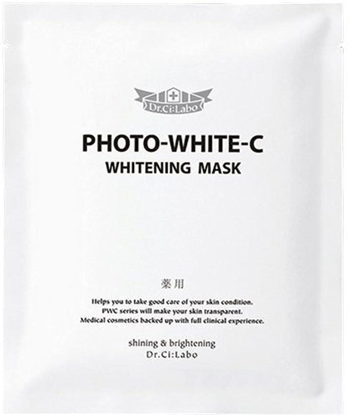 脊椎難しい傷つきやすい【ドクターシーラボ】薬用フォトホワイトCホワイトニングマスク 1枚