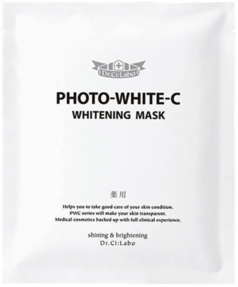 飼料ペアアコー【ドクターシーラボ】薬用フォトホワイトCホワイトニングマスク 1枚