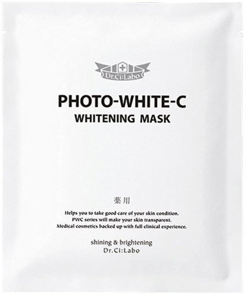 ネズミ図計器【ドクターシーラボ】薬用フォトホワイトCホワイトニングマスク 1枚