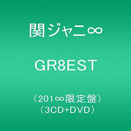 GR8EST(201∞限定盤)(3CD+...