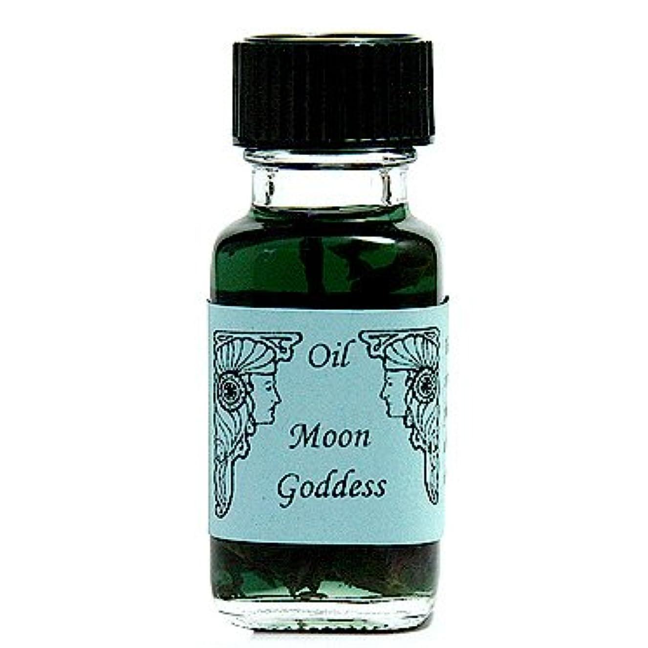 トランク凶暴な時間厳守アンシェントメモリーオイル ムーンゴッデス (月の女神) 15ml (Ancient Memory Oils)