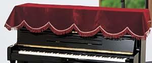 ピアノトップカバー PT-ME