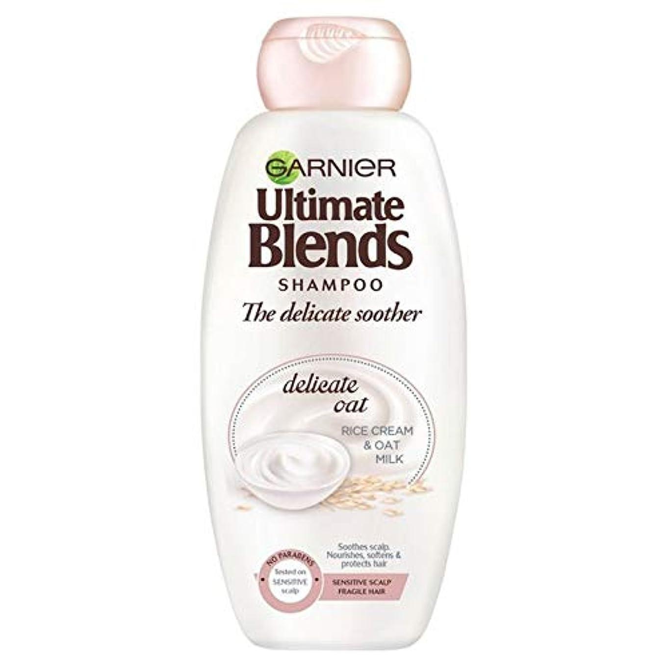 上に徐々に抑圧[Garnier ] ガルニエ究極のブレンドカラス麦ミルク敏感な頭皮のシャンプー360ミリリットル - Garnier Ultimate Blends Oat Milk Sensitive Scalp Shampoo 360ml [並行輸入品]
