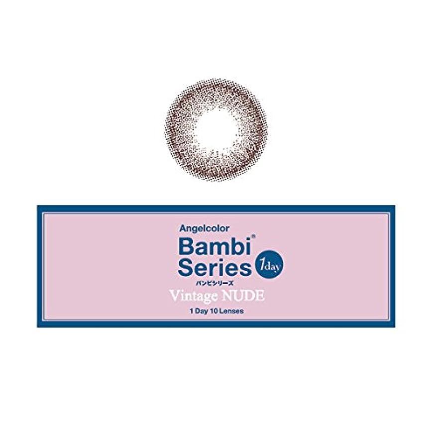 垂直無限モードエンジェルカラーワンデー バンビシリーズ ヴィンテージ 10枚×2箱【ヴィンテージヌード PWR:-3.75】益若つばさ お試し 度あり カラコン Angelcolor1day Bambi Vintage