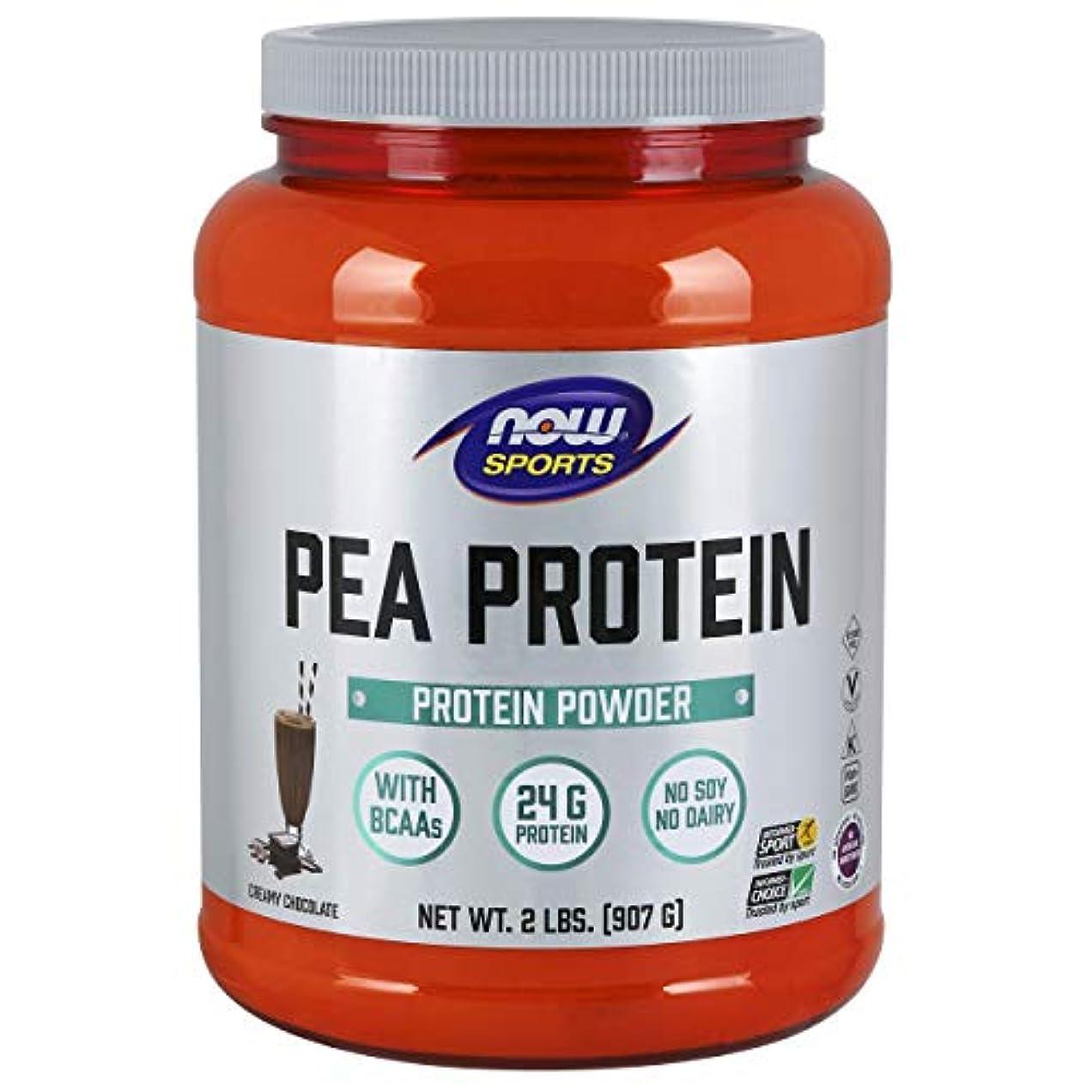 気楽な復活させる誰か海外直送品Pea Protein, Chocolate, 2 lbs by Now Foods