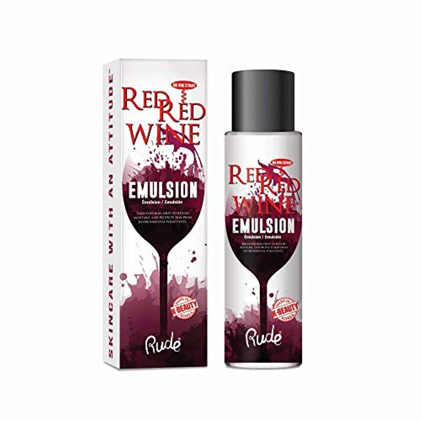 消費する良性執着(3 Pack) RUDE Red Red Wine Emulsion (並行輸入品)