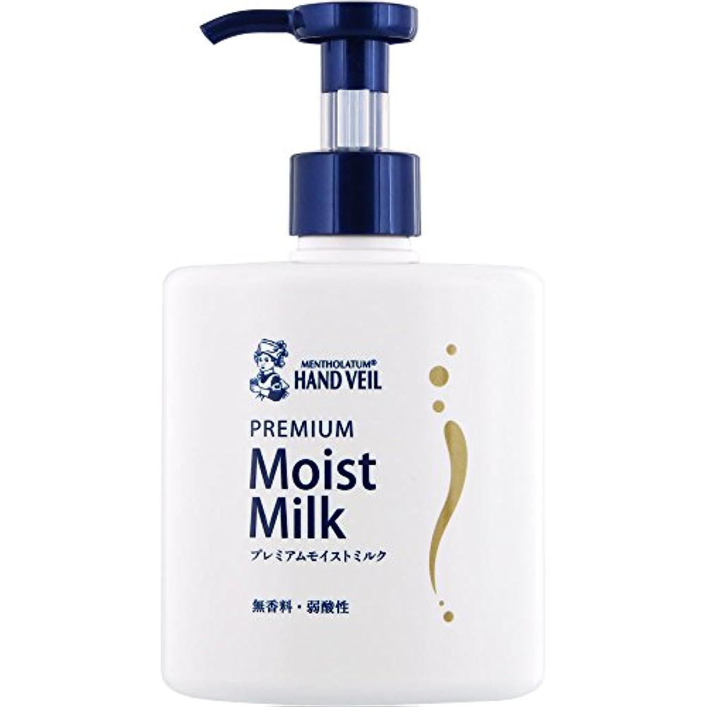 運命的な恩恵精通したメンソレータム ハンドベール 高密着バリア処方 プレミアムモイストミルク 200mL