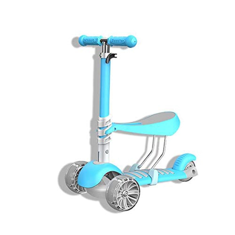 キックスクーター 折りたたみシートを持つ子供のためのスクーター - 幼児の女の子&男の子のための新しい2-1 - 調整可能な3輪キックスクーター - ゲームボーイ&ガール外の子供のための楽しい屋外のおもちゃ (色 : 青)