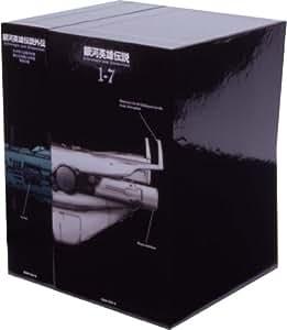 銀河英雄伝説 DVD-BOX SET1