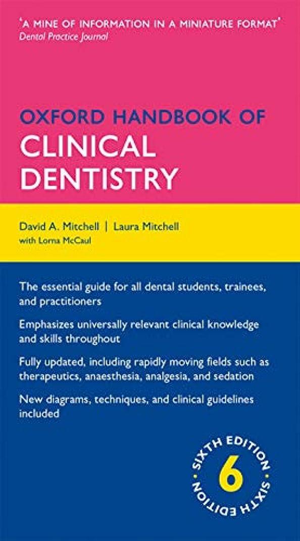 みすぼらしい強風エレガントOxford Handbook of Clinical Dentistry (Oxford Medical Handbooks) (English Edition)