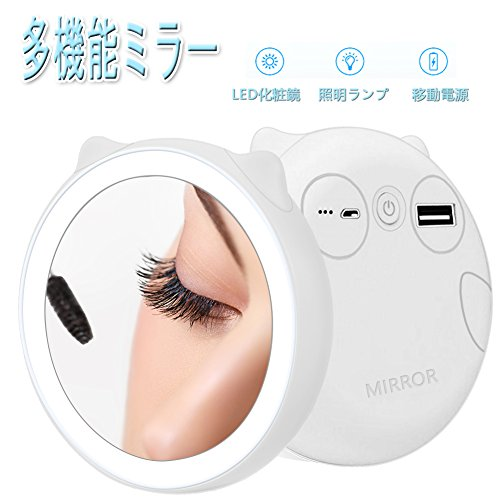 BMK 化粧鏡 両面鏡 コンパクトミラー 手鏡 LEDライト...