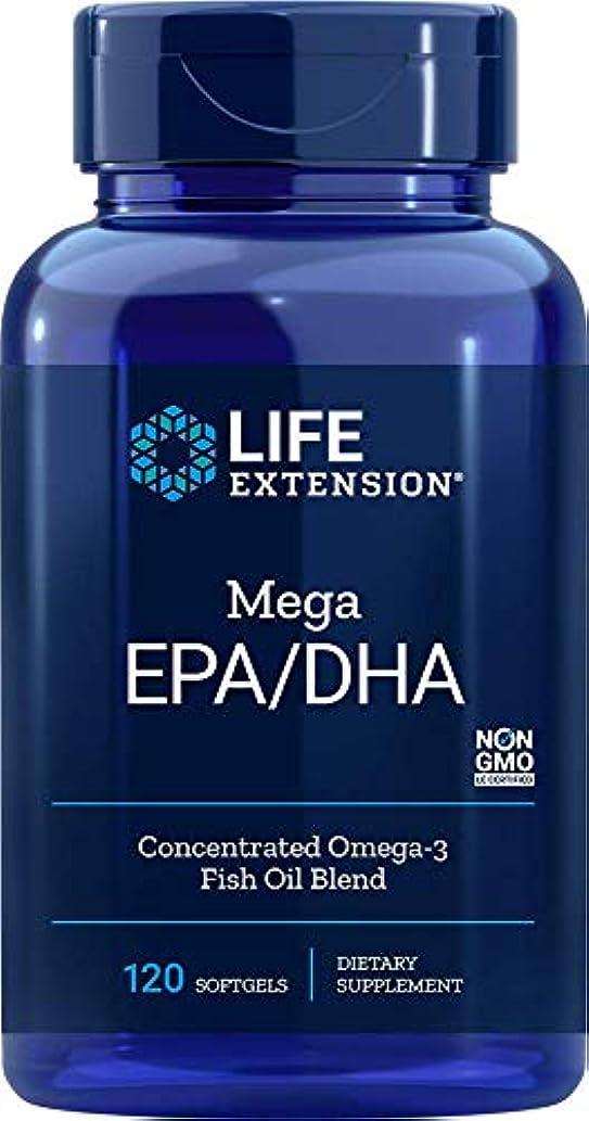 変装関数組み合わせMEGA EPA DHA 120 SOFTGELS 海外直送品