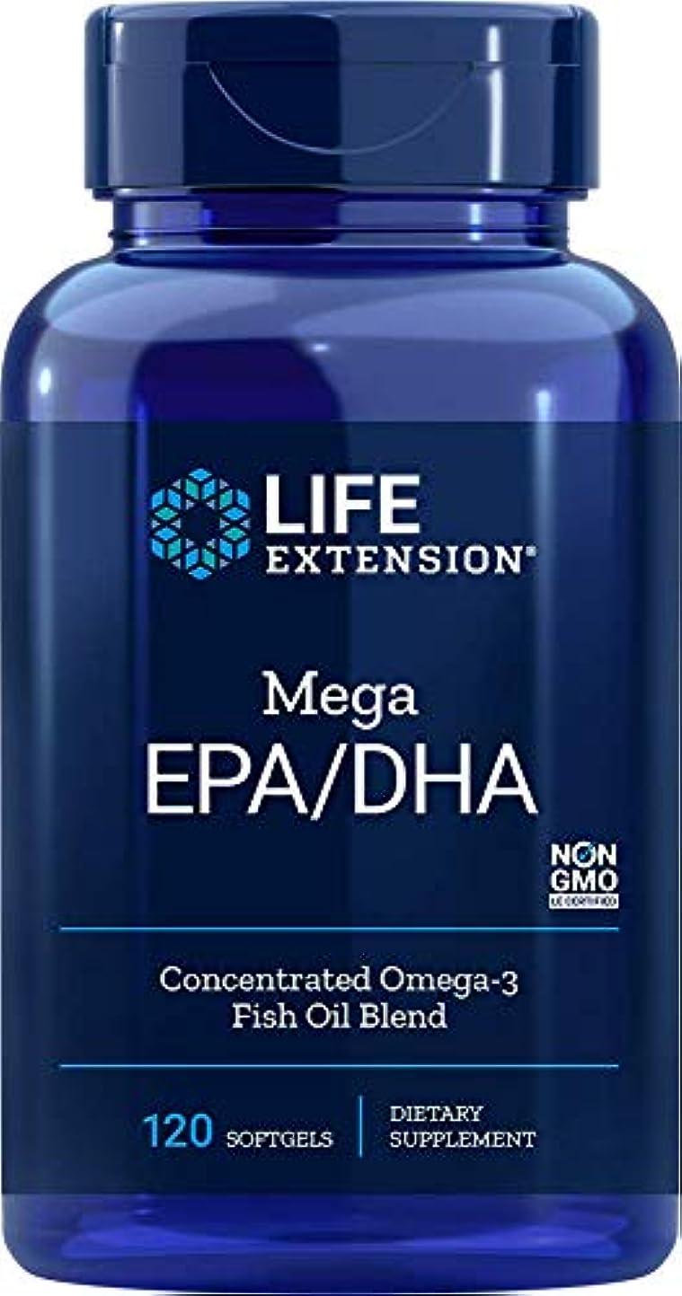 グレー陰気ピニオンMEGA EPA DHA 120 SOFTGELS 海外直送品