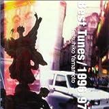 Best Tunes/1996,97