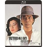 TATOO<刺青>あり《HDニューマスター版》Blu-ray
