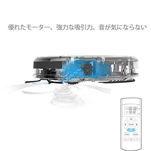 ILIFE(アイライフ)『ロボットクリーナー(V5sPro)』