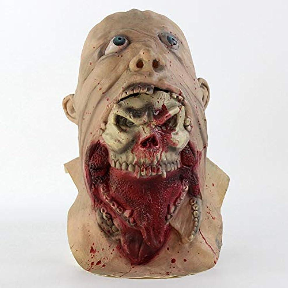 割り込み逆に上昇ハロウィーンホラーマスク、人の頭のマスクを食べる、創造的な面白いマスク、パーティーメイクラテックスマスク