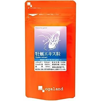 お徳用牡蠣エキス粒 (270粒/約3ヶ月分)