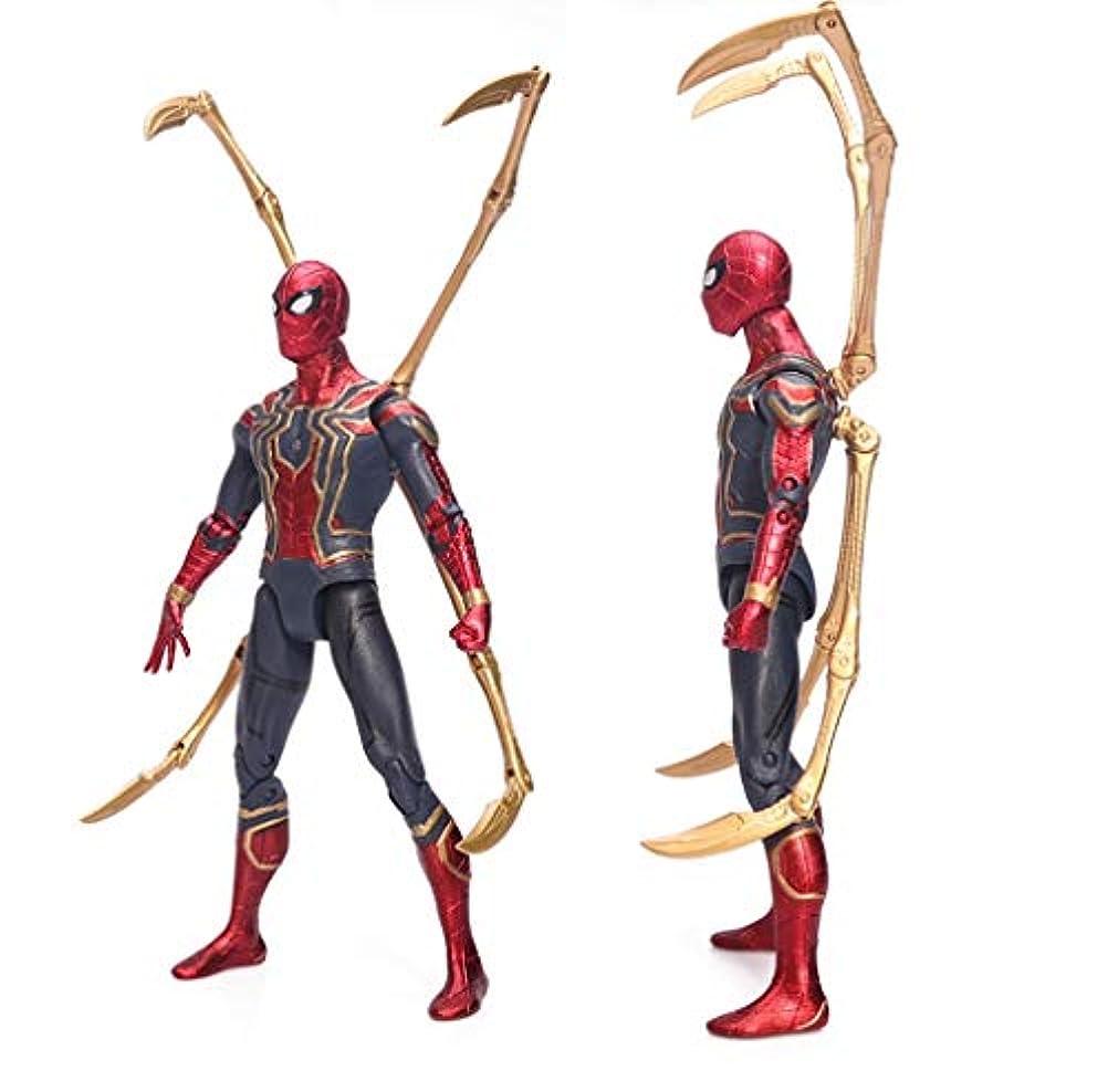 占める振動させる連続したアベンジャーズインフィニティ戦争スパイダーマンスチールスパイダーセット23センチメートル可動人形