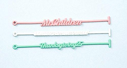 Mr.Children Thanksgiving 25 シリ...