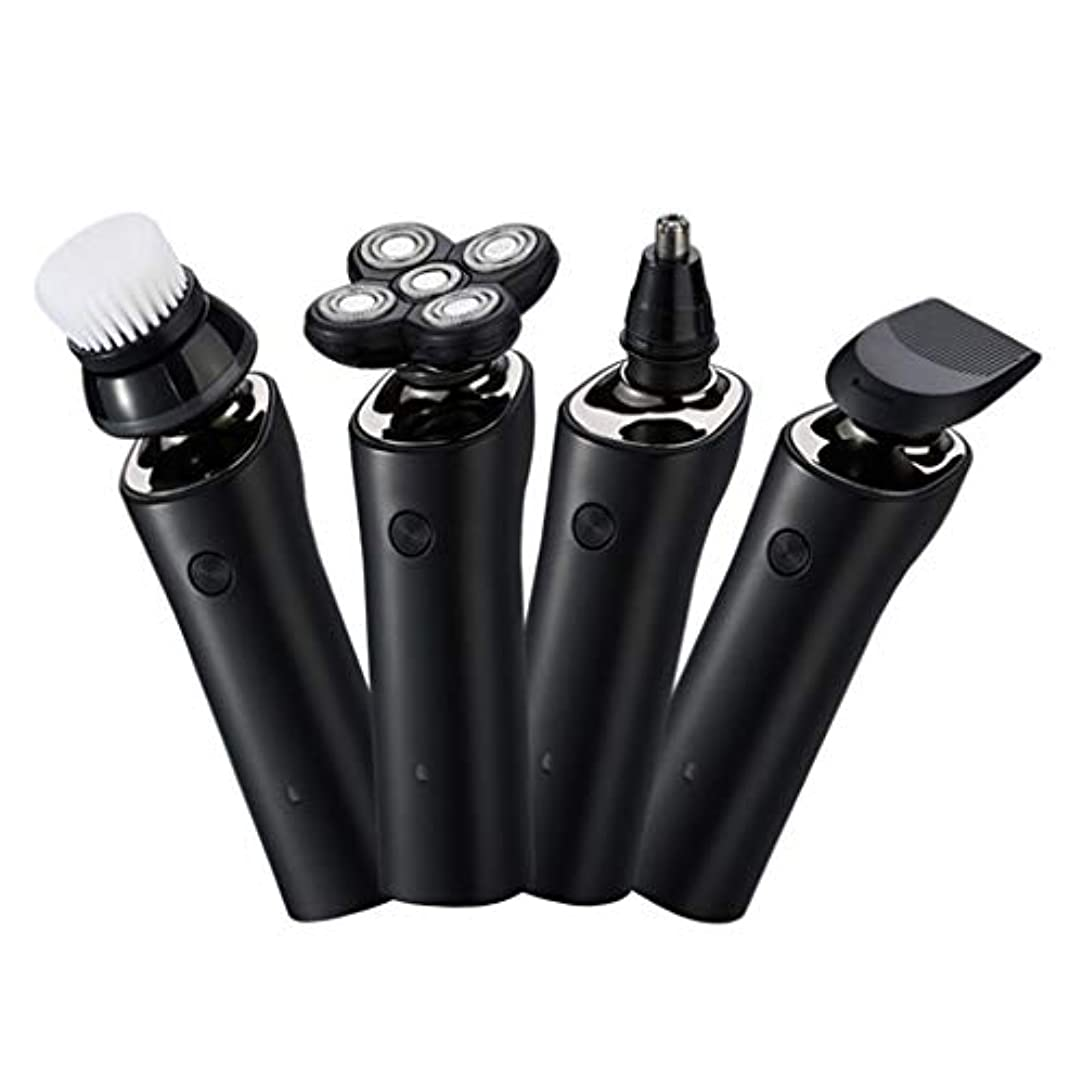 モーションルアーこだわり多機能フォーインワン電気シェーバー、男性用充電式コードレス鼻毛/ホーン/ひげトリマー、ギフト
