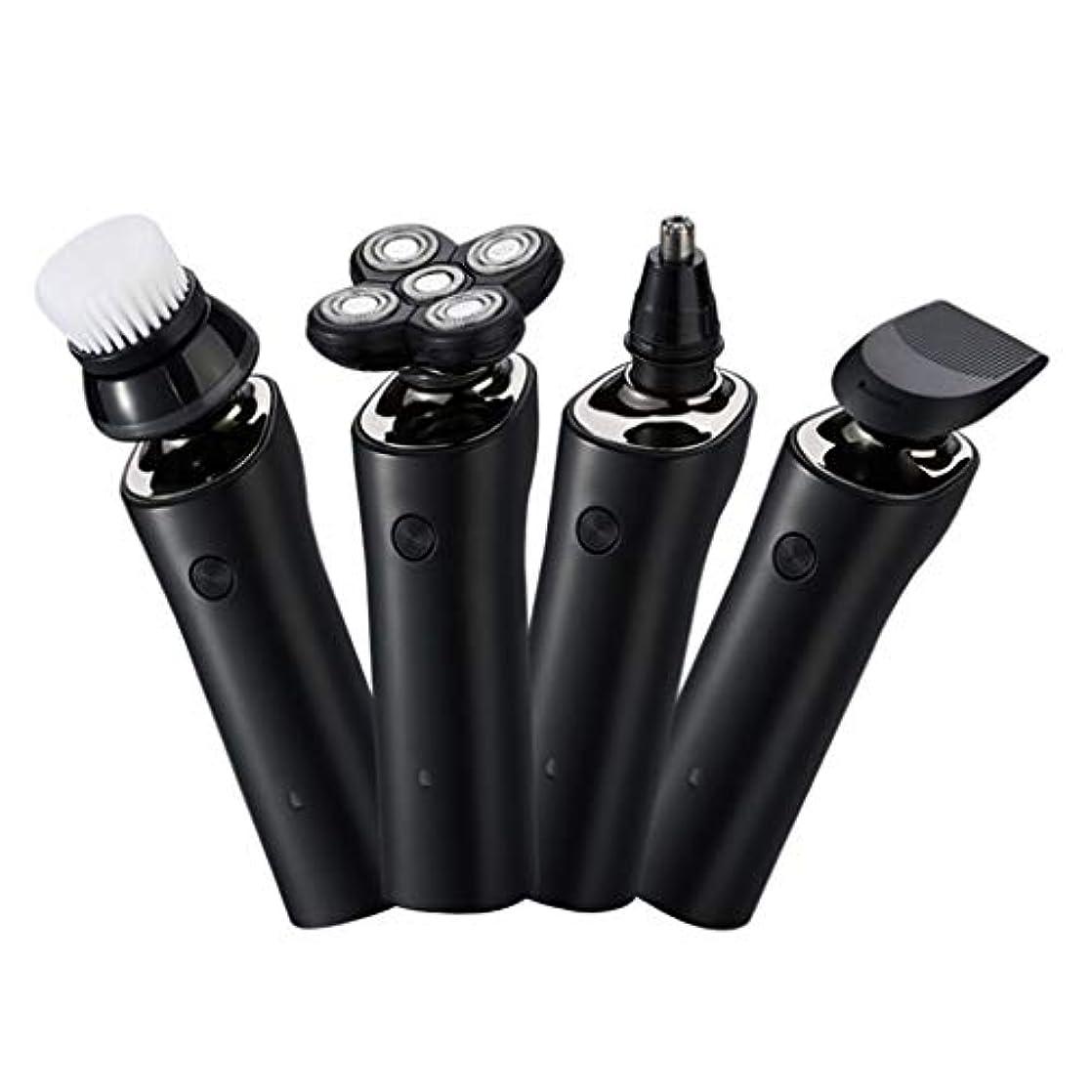 空いている早めるロープ多機能フォーインワン電気シェーバー、男性用充電式コードレス鼻毛/ホーン/ひげトリマー、ギフト