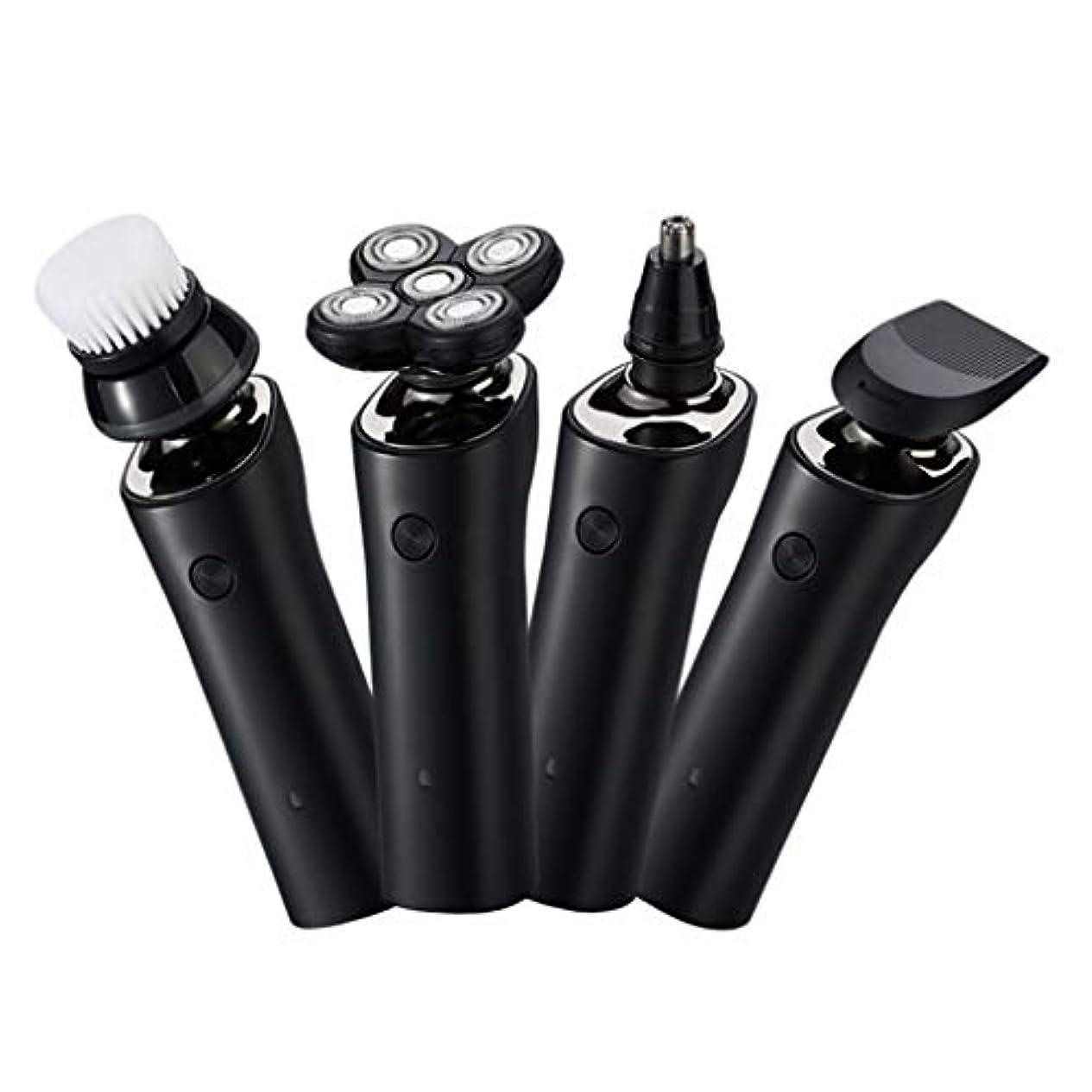 頂点ユーザーコミュニティ多機能フォーインワン電気シェーバー、男性用充電式コードレス鼻毛/ホーン/ひげトリマー、ギフト