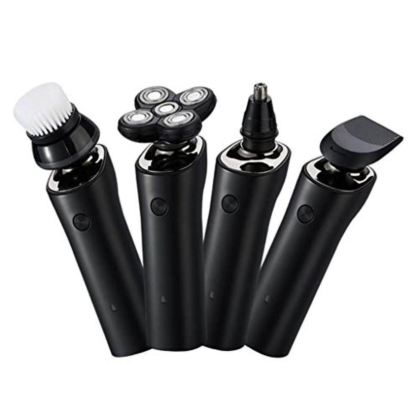 矢雑多な信頼できる多機能フォーインワン電気シェーバー、男性用充電式コードレス鼻毛/ホーン/ひげトリマー、ギフト