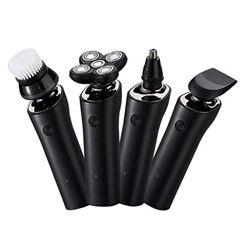 多機能フォーインワン電気シェーバー、男性用充電式コードレス鼻毛/ホーン/ひげトリマー、ギフト