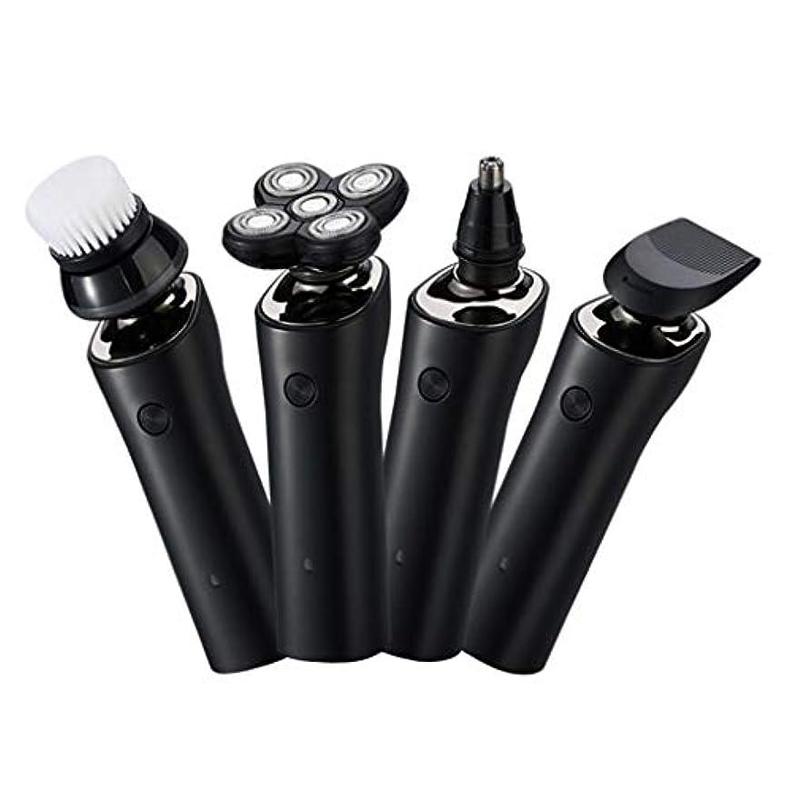 アジア人独特の値多機能フォーインワン電気シェーバー、男性用充電式コードレス鼻毛/ホーン/ひげトリマー、ギフト