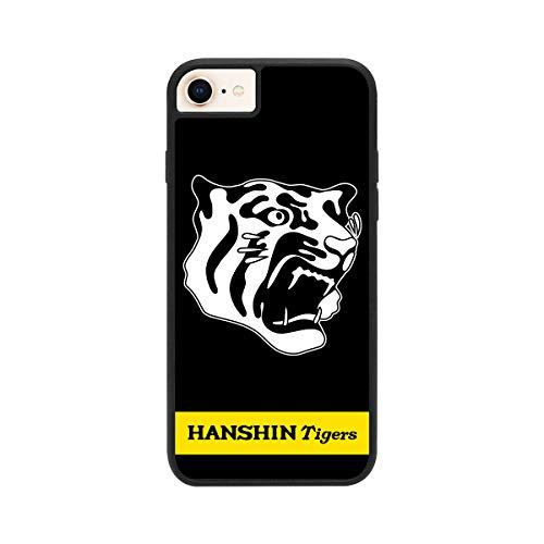 Carine iPhone 8 ケース アクリル プリント TPU ac056 (M) スマホケース カバー