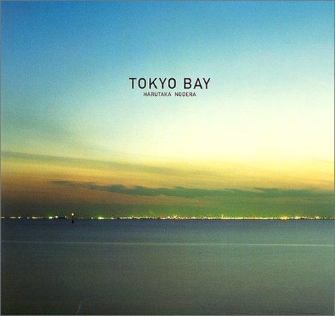TOKYO BAY (エーテー・アートブック)