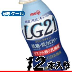 明治プロビオヨーグルトLG21ドリンクタイプ ◎低糖・低カロリー◎ 112ml×12本