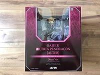 Fate アルター Fate Grand Order セイバー アルトリア ペンドラゴン オルタ ドレスVer. 1 7 KC232