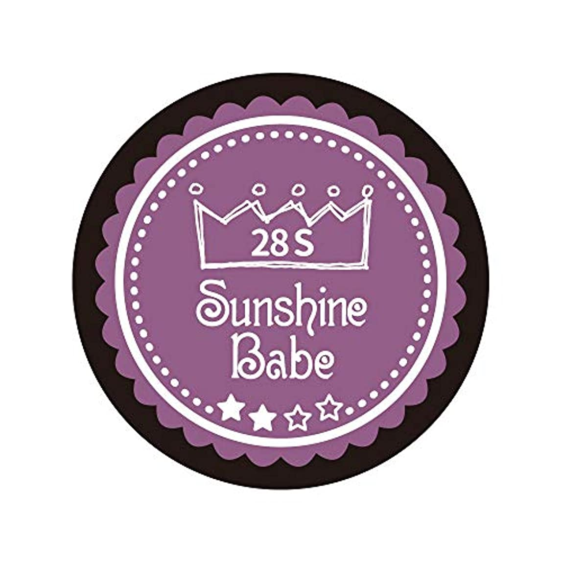 肉のデコードする深さSunshine Babe カラージェル 28S パンジーパープル 2.7g UV/LED対応