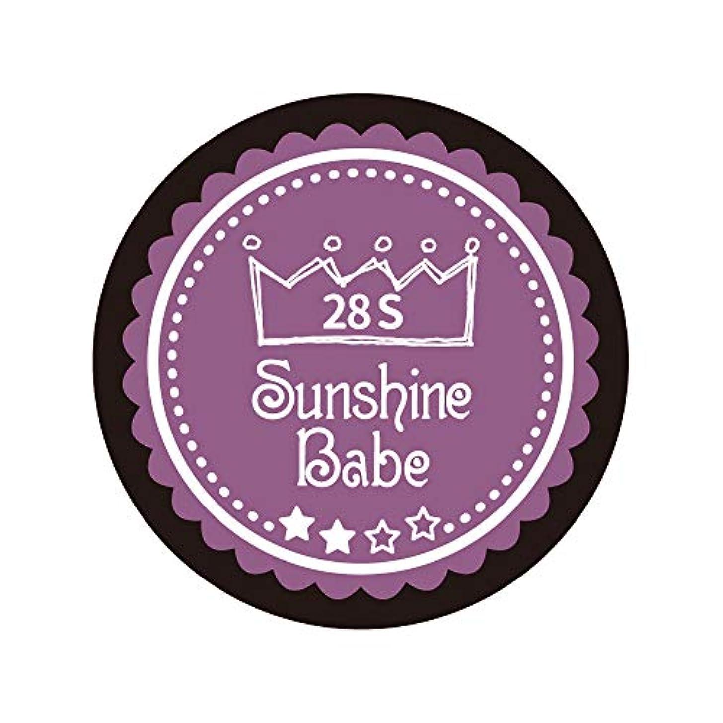 キュービック未使用マニフェストSunshine Babe カラージェル 28S パンジーパープル 2.7g UV/LED対応