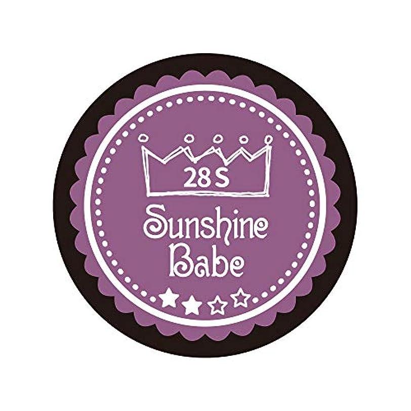 バースト楽観銃Sunshine Babe カラージェル 28S パンジーパープル 2.7g UV/LED対応