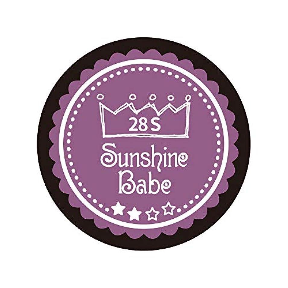 結紮伝染病振るSunshine Babe カラージェル 28S パンジーパープル 2.7g UV/LED対応